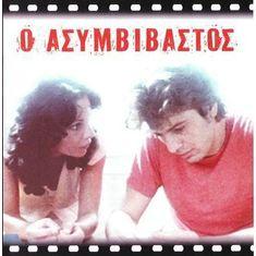 ypogeio.gr